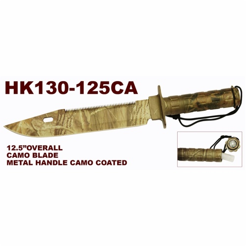 HK130-125CA