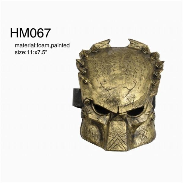 HM067